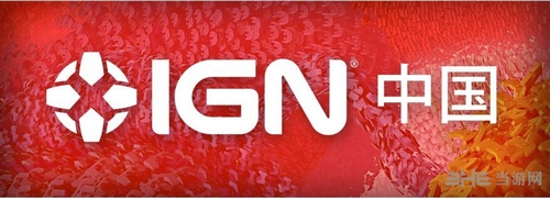IGN中国图片1