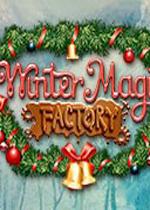 冬季魔法工厂(Winter Magic Factory)PC硬盘版