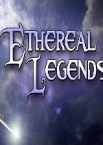 缥缈传说(Ethereal Legends)PC硬盘版