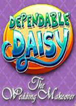 可靠的黛西:婚礼化妆(Dependable Daisy: The Wedding Makeover)硬盘版
