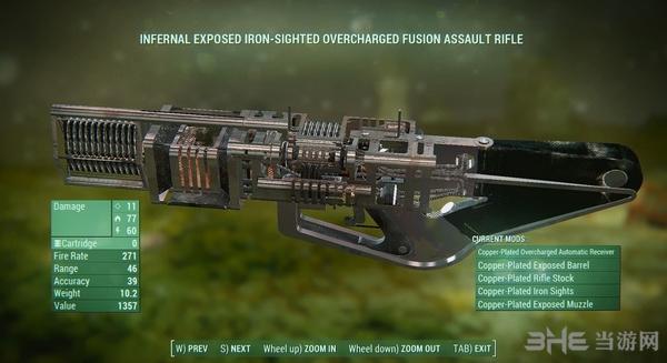 辐射4核子枪MOD截图2