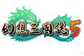 《幻想三国志5》首曝女主形象,神秘部落的神女降临