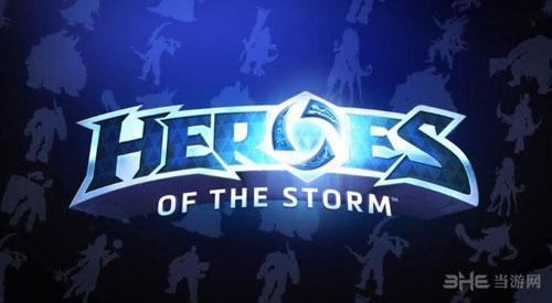 风暴英雄截图4