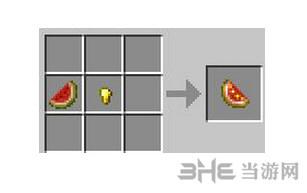我的世界闪烁的西瓜截图1