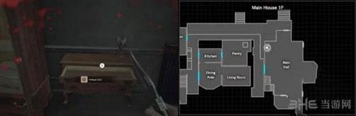 生化危机7游戏截图3