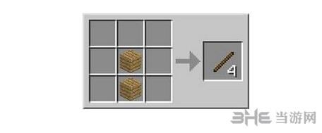 我的世界木棍截图1