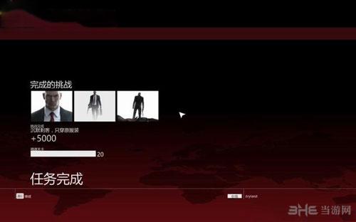 杀手6游戏截图27