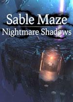 幽暗迷宫7:梦魇之影(Sable Maze 7- Nightmare Shadows)测试版