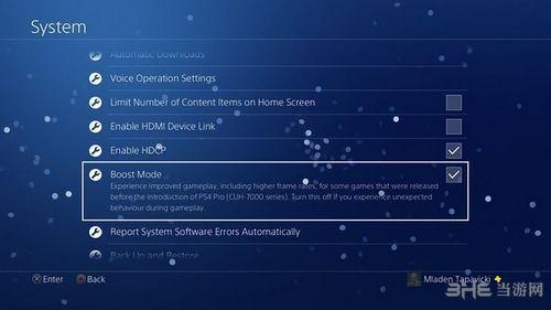 PS4 4.5系统截图2