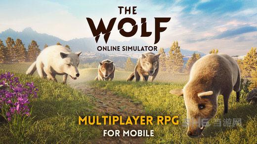 模拟狼生截图1
