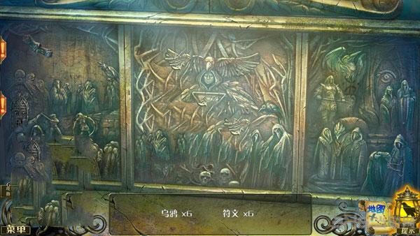黑暗传说10:爱伦坡之乌鸦截图3