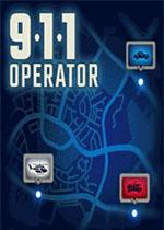 911接线员(911 Operator)整合Every Life Matters DLC收藏版v1.12.06