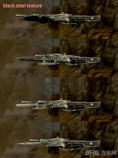 上古卷轴5:天际重制版矮人步枪MOD截图5
