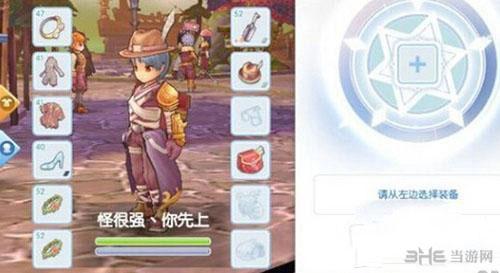 仙境传说ro手游截图1