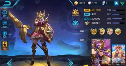 王者荣耀战争女神雅典娜截图1