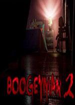 恶灵空间2(Boogeyman 2)PC硬盘版