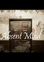 心神不定(Absent Mind)硬盘版