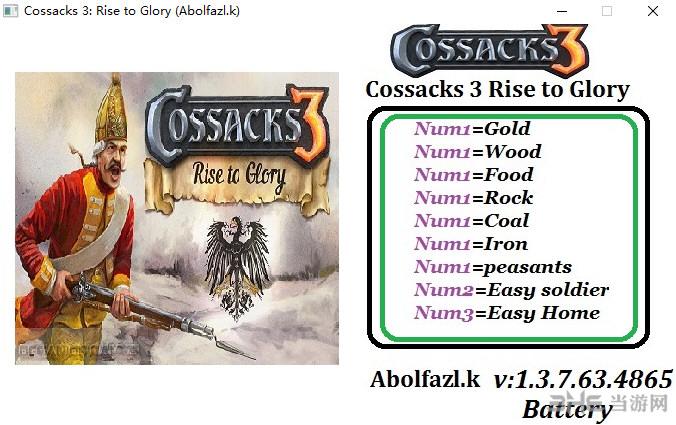 哥萨克3三项修改器Abolfazl.k版截图0