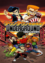 热血物语:地下世界(River City Ransom:Underground)集成13号升级档汉化中文破解版