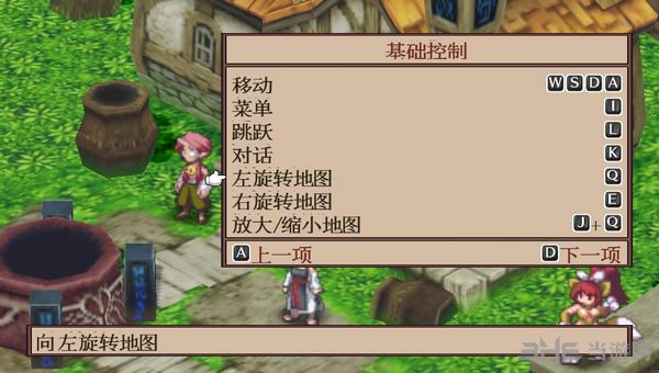 魔界战记2简体中文汉化补丁截图3