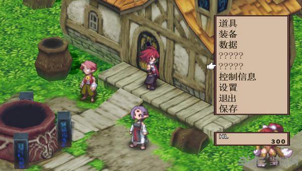 魔界战记2简体中文汉化补丁截图2