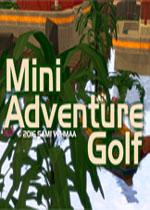 迷你冒险高尔夫球(MiniAdventureGolf)PC硬盘版
