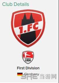 FM2017v2.3盾牌风格队徽logo包含31个联赛截图1