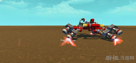 废品机械师恐龙机器人和直升机存档截图1