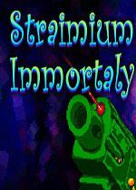 Straimium ImmortalyPC硬盘版
