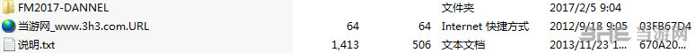 FM2017v2.04Daniel真实名字补丁修正各种假名截图1