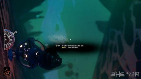 深海舰长简体中文汉化补丁截图2