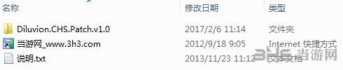 深海舰长简体中文汉化补丁截图4