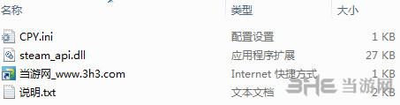 多伦塔20161027升级档单独免DVD补丁截图1