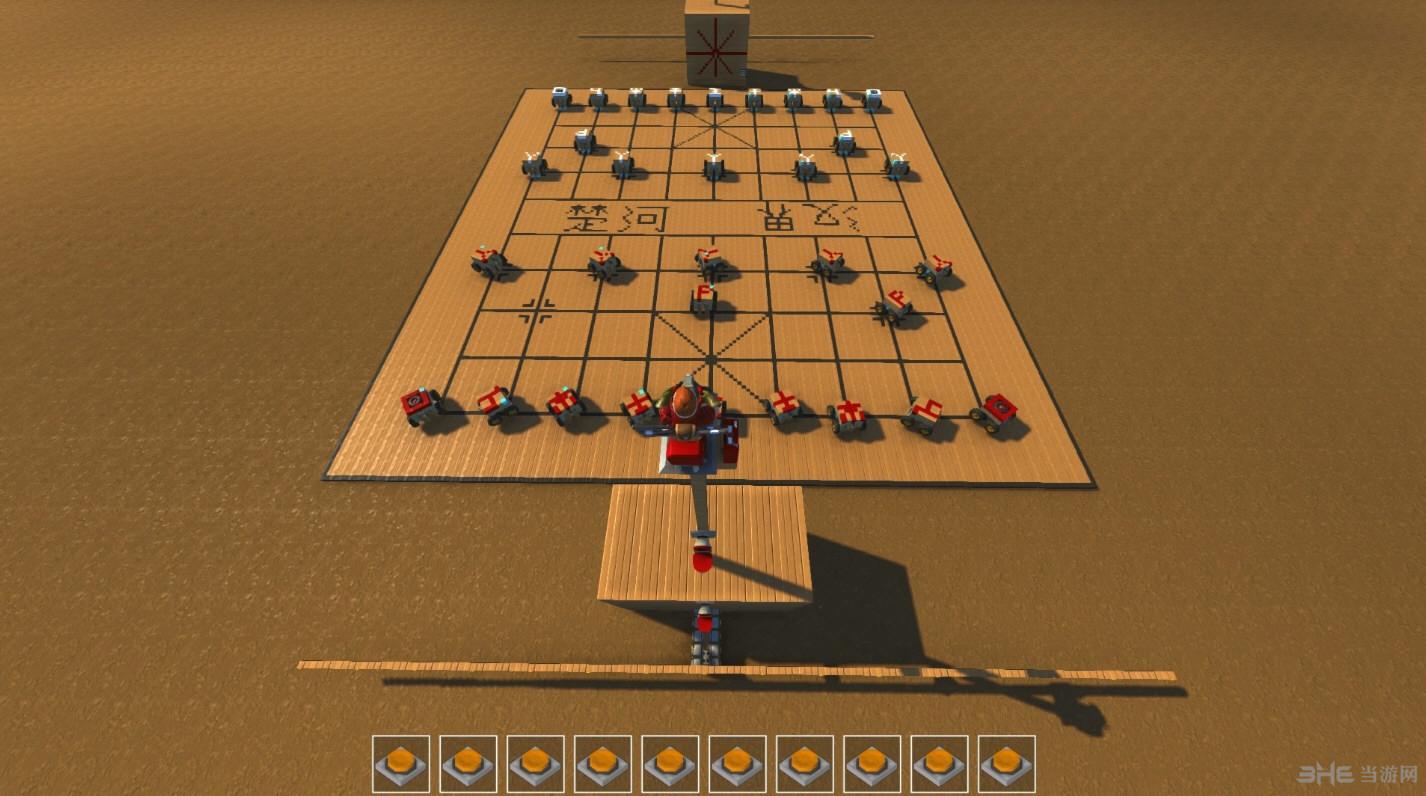 废品机械师可操作中国象棋存档截图0