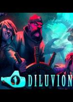 洪水世界(Diluvion)含预购DLC汉化中文舰队版v1.17.1