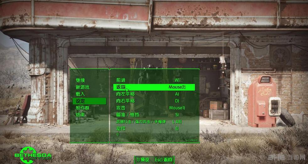 辐射430个建筑物模版存档截图0