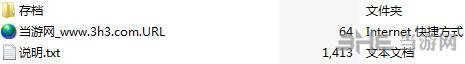 火影忍者:究极忍者风暴4博人之路全剧情全人物全收藏存档截图1
