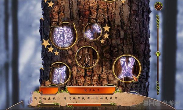 世界传奇10:石之契约截图1