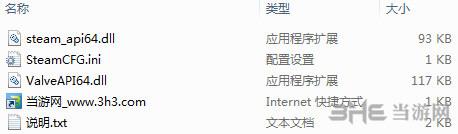 火影忍者:究极忍者风暴4博人之路Steam联机破解补丁截图1
