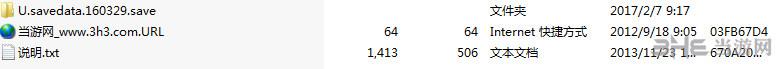 超次元ACT海王星U99.99%完成度存档[zackszack]截图2