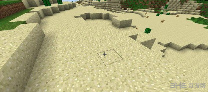 我的世界1.10.2选取方块扩展MOD截图2