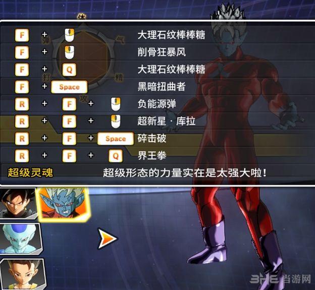 龙珠:超宇宙2超级米拉暴力MOD截图0