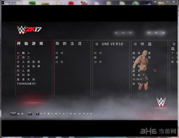 美国职业摔角联盟2K17中文汉化补丁截图1