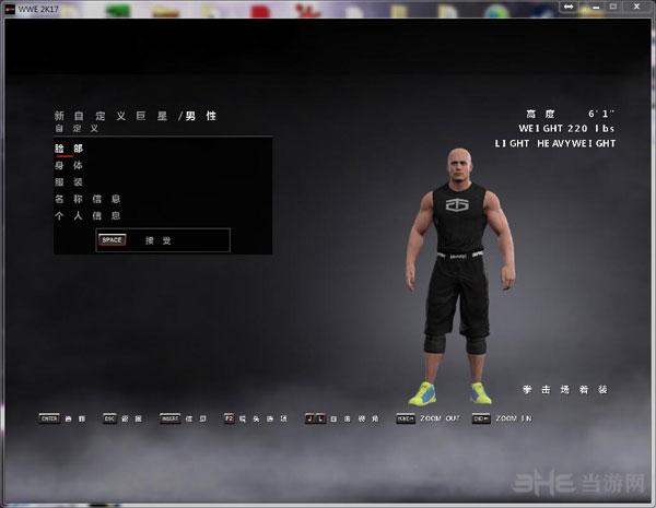 美国职业摔角联盟2K17中文汉化补丁截图3