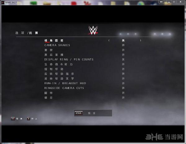 美国职业摔角联盟2K17中文汉化补丁截图2