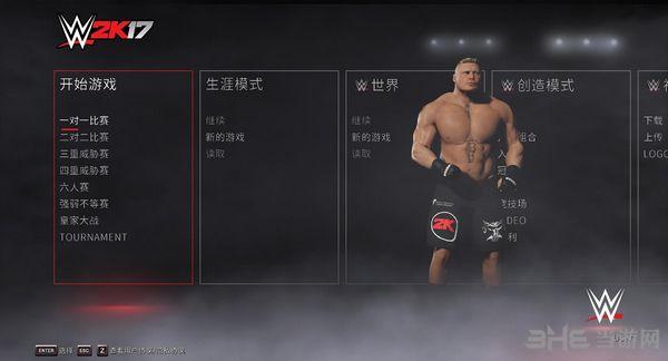 美国职业摔角联盟2K17轩辕汉化补丁截图1