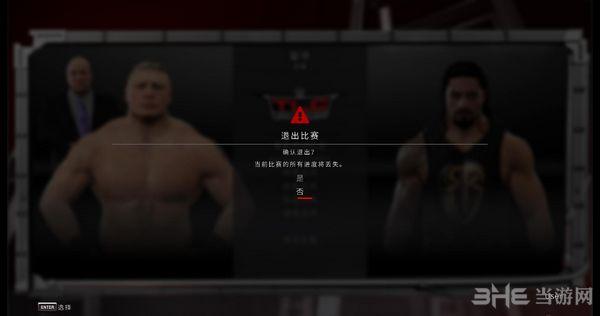 美国职业摔角联盟2K17轩辕汉化补丁截图4