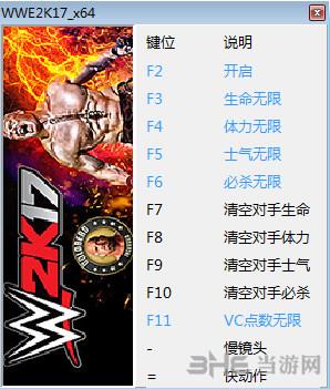 美国职业摔角联盟2K17 十一项修改器截图0