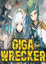 千兆毁灭者(GIGA WRECKER)汉化中文硬盘版