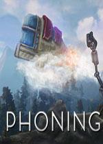 背景连接通信(Phoning Home)PC硬盘版